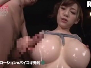 Asian lady has an erotic massage